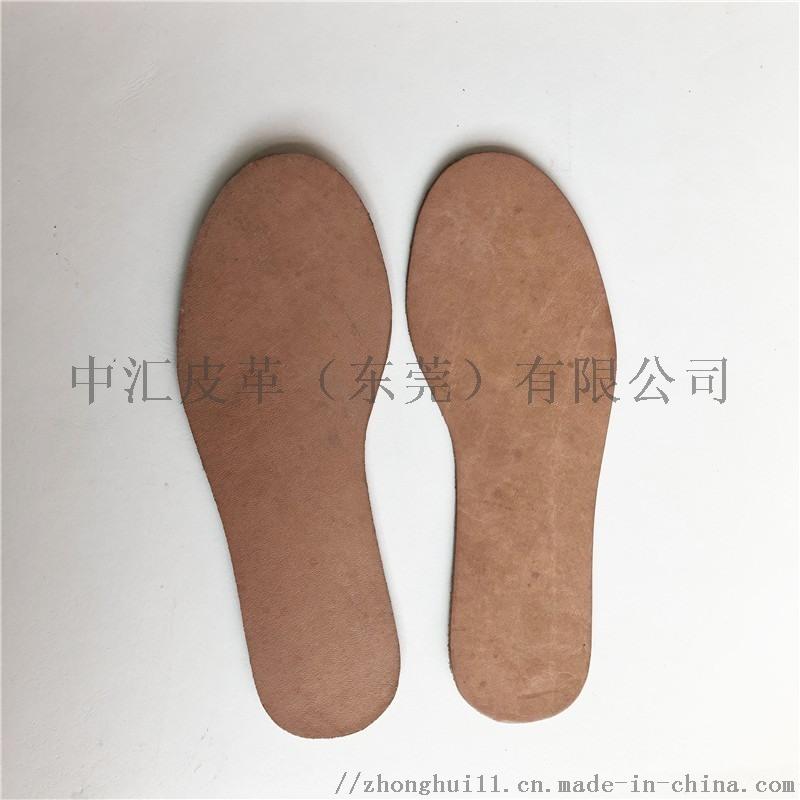 头层牛皮大底 固特异鞋大底特殊鞋材鞋垫 树膏皮大底