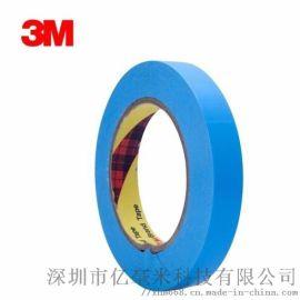 长期供应3M8898半透明纤维胶高强度薄膜胶带