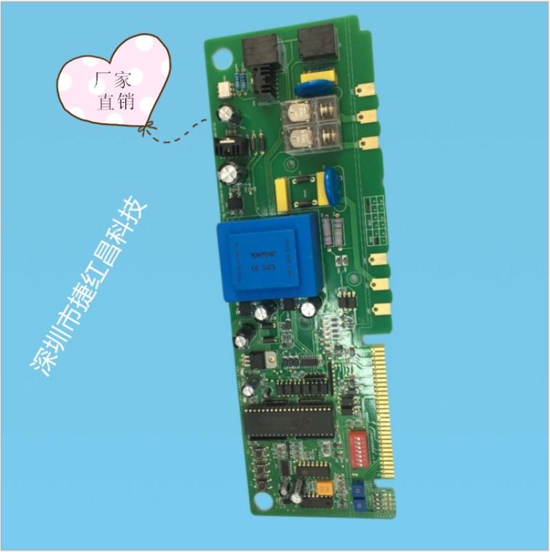红门单电机控制主板  电动伸缩门控制器 有轨主板