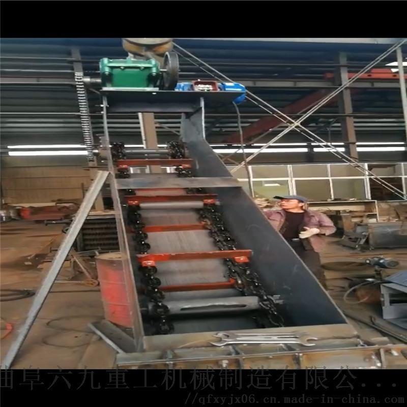 雙環鏈刮灰機 爐渣輸送機Lj1 滾銷鏈式輸送機