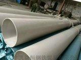 2507工业无缝钢管厂2507精密钢管报价
