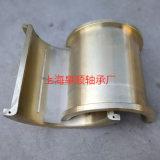 上海皋顺轴承供应锡青铜轴套剖分耐磨轴瓦 铜连杆瓦