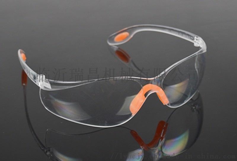 168款防冲击护目镜
