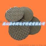 不锈钢多层烧结网 粉末不锈钢烧结滤片 金属防爆片