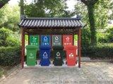 中国红上海垃圾分类宣传栏/垃圾分类回收亭制作厂家