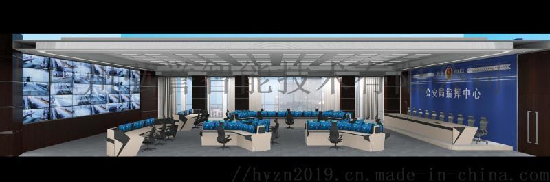 指揮中心坐席臺佈局設計方案-效果圖-廠家免費設計