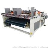 半自动压合式粘箱机 半自动纸箱糊箱机 纸箱成型机械