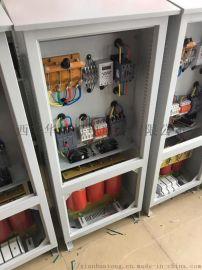 15KVA隔离配电柜 光伏发电并网变压器