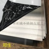 上海304不锈钢板材报价,砂光不锈钢板材现货