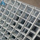 抹灰镀锌铁丝网/养殖防护铁丝网