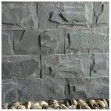 灰色板岩|灰色板岩廠家|灰色板岩價格
