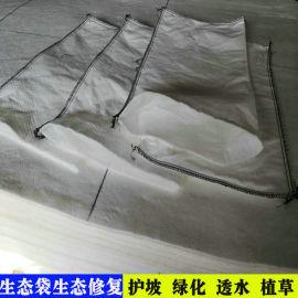 蛇皮袋, 北京荒山绿化袋
