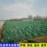 透水綠化袋, 河北綠色生態袋