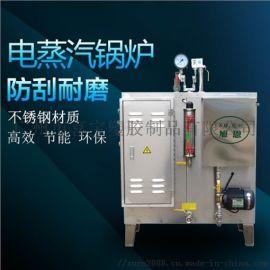 广州供应节能电锅炉加热蒸汽发生器环保锅炉