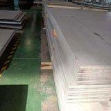 不鏽鋼熱軋板 不鏽鋼槽鋼 316l不鏽鋼無縫管