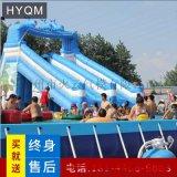 大型移動充氣冰雪世界水上樂園闖關衝關支架水池游泳池設備廠家
