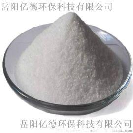 造纸废水用阳离子聚丙烯酰胺
