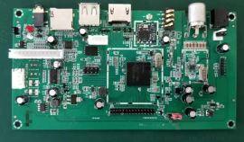 多功能便携电视机板手机投屏同屏电视方案