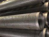 不锈钢 导布辊  网眼辊