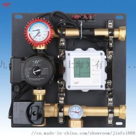 九菲全自动地暖混水系统、混水系统厂家