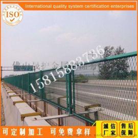 阳江高速防眩网款式定做 广东护栏厂家生产
