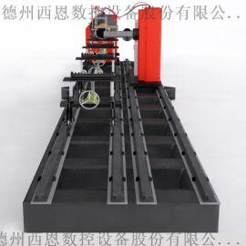 圆管相贯线切割机 等离子数控切割机 钢管切割机
