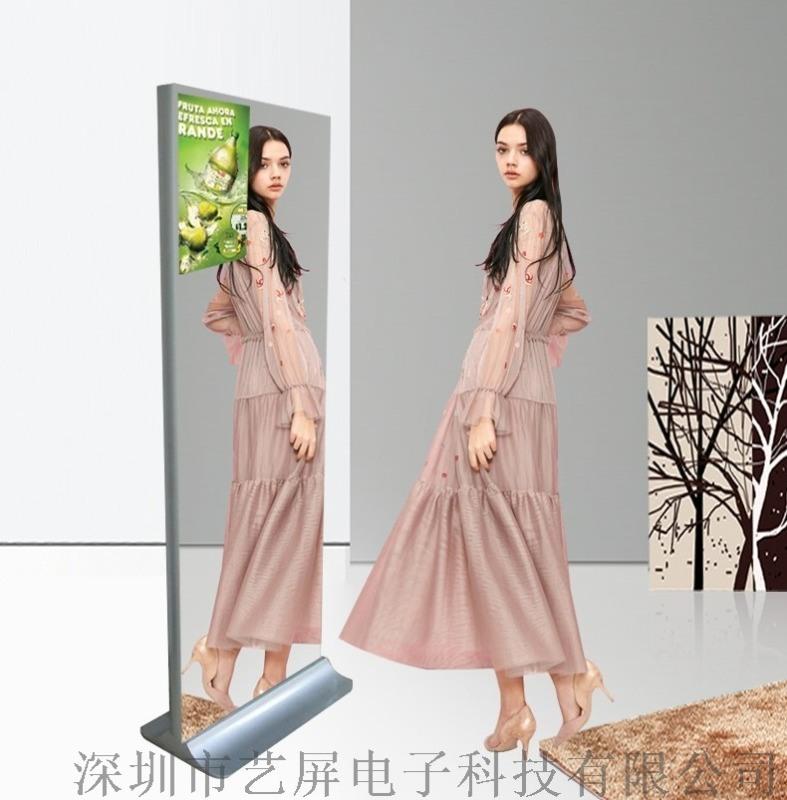人体感应55寸镜面落地式安卓网络智能触摸镜面广告机