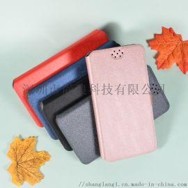 创意定制苹果X手机皮套超薄磨砂翻盖插卡保护套