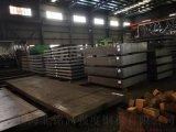 耐磨板NM400 8*2200*8m 新鋼現貨