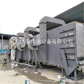 专业生产大型多层萝卜烘干机
