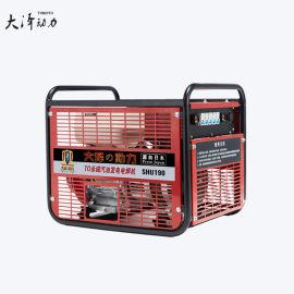 本田190A发电电焊一体机
