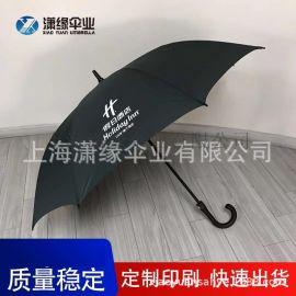 定制广告雨伞直杆高尔夫伞logo彩印遇水开花伞