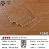 供应酒店客房用竹碳纤维防水锁扣地板4毫米厚度
