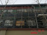 重庆SF-ⅢD层防水砂浆厂家聚合物水泥防水砂浆