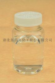 耐高温环氧改性有机硅树脂
