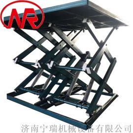 固定剪叉升降机 剪叉式液压升降平台 剪叉升降货梯