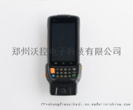 2.4G電子價籤解捆綁專用PAD