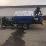 柴油三轮洒水车 容积3立方适用于小区工地洒水车