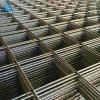 焊接钢丝网片/黑丝地暖网片