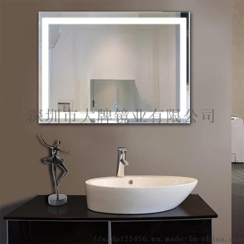 LED浴室镜子酒店卫生间厕所带灯镜子