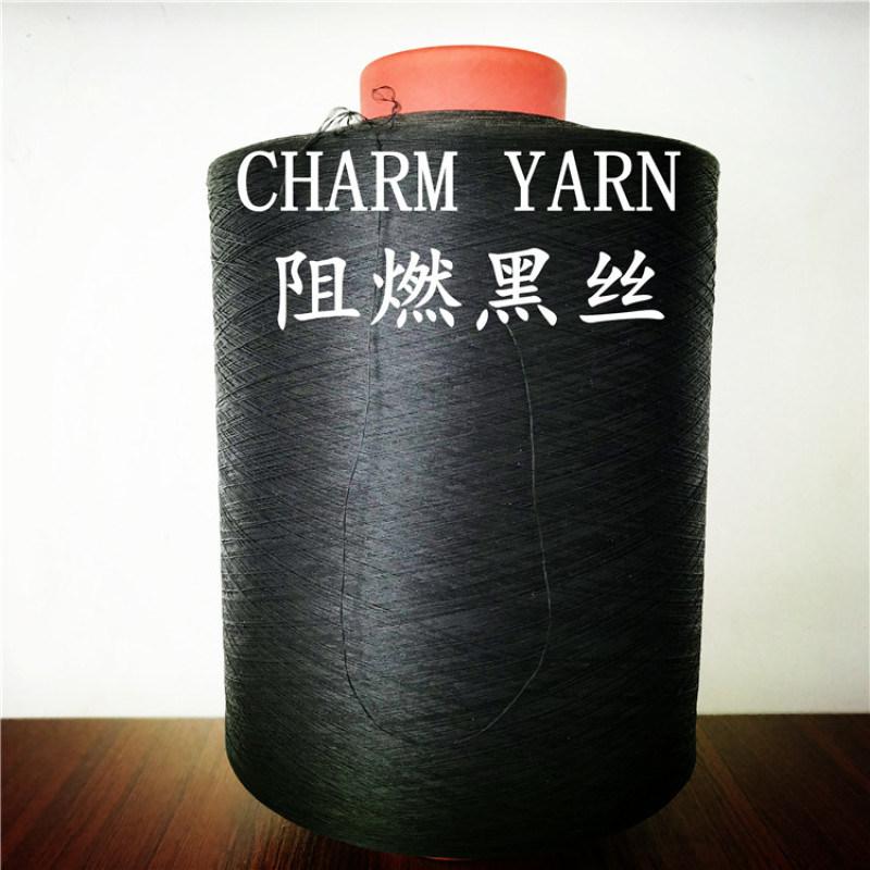 椰碳丝、椰碳纱线、椰碳内衣、椰碳袜子、抑菌除臭