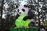 宁波制作彩灯厂家设计熊猫灯大型灯展灯会灯组灯光节