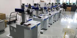 USB激光打标机,U盘激光打标机视觉定位激光打标机