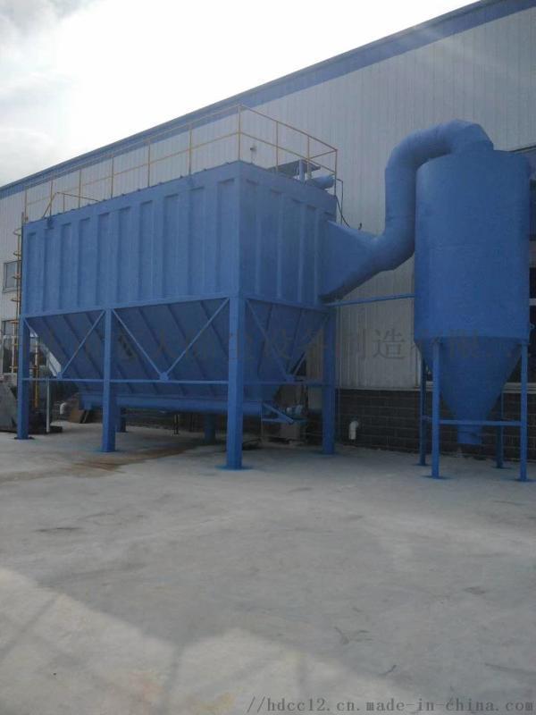 气箱脉冲布袋除尘器_化工厂除尘器_铸造布袋除尘设备