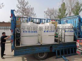 自动加碱机 全自动检测环保设备加减机碱片机 片碱