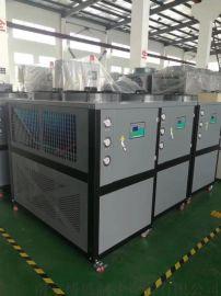 风冷式冷水机 工业冷水机 低温冷水机