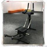 肌肉鍛鍊神器卷福機訓練器A商用健身器材廠家直銷