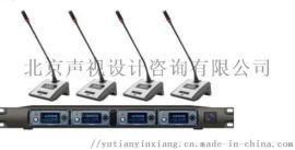 TPA UV4100 U段一拖四无线会议话筒(固定频率)