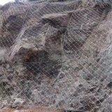 护坡钢丝绳网.护坡钢丝绳防护网.热镀锌护坡防护网