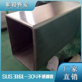 200*200*6.0正材ss316L不锈钢方通
